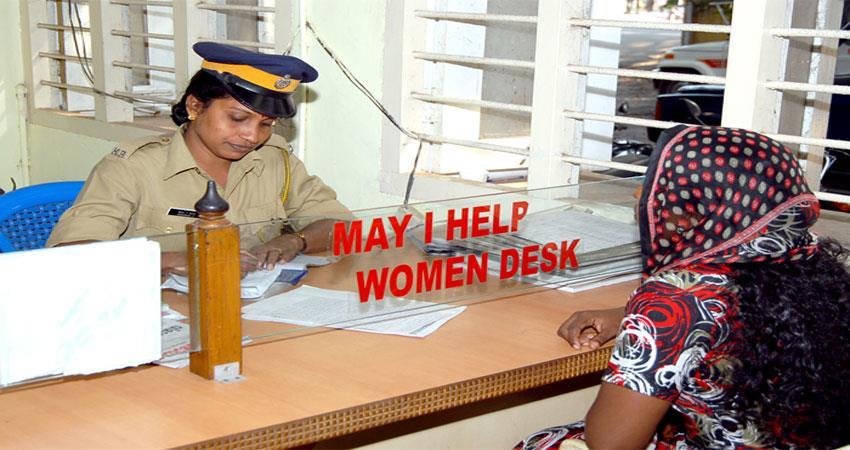 woman desk amit shah police rape case narendra modi