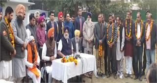 पंजाब में कांग्रेस को झटका, राजविंदर सिंह लक्की अकाली दल में शामिल