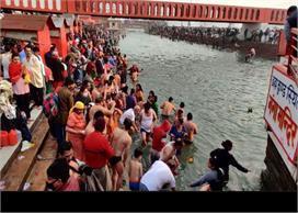 माघ पूर्णिमा पर तड़के से शुरू हुआ गंगा स्नान