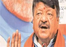 बीजेपी नेता विजयवर्गीय के पोहे को लेकर दिये बयान की तृणमूल समेत सभी दलों ने की निंदा
