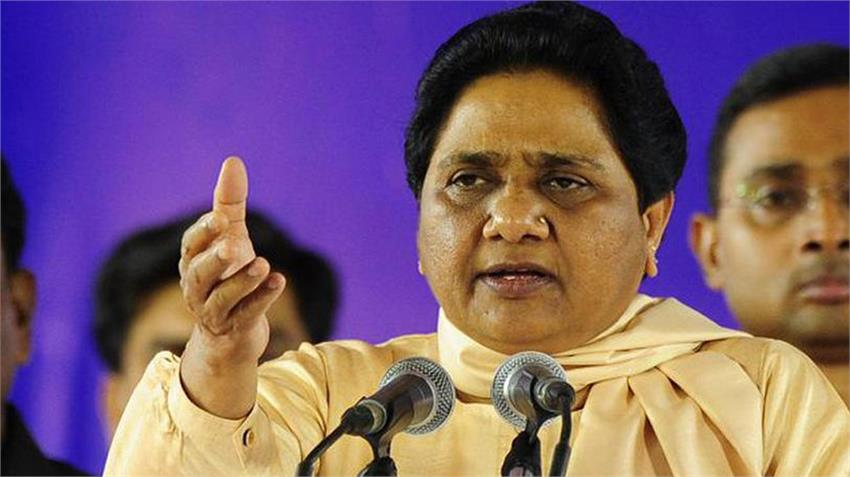 mayawati bsp say center should intervene on issue of sealing borders of states rkdsnt
