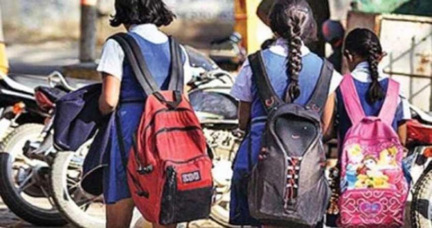 delhi-education-directorate-ews-admission-delhi-government-school