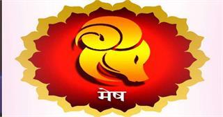 मंगलवार रात से मेष राशि में भगवान भास्कर, बना कुंभ का योग