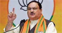 दिल्ली: BJP किसान मोर्चा की बैठक को संबोधित करेंगे JP Nadda