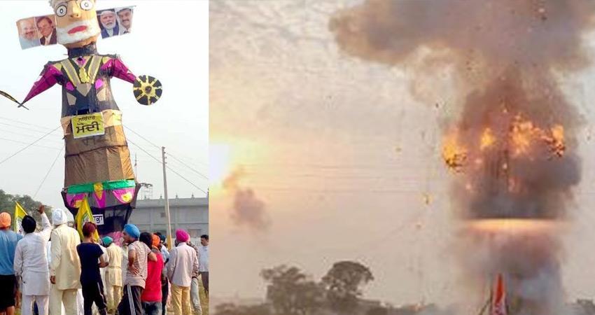 farmers of punjab burnt effigies of pm modi in place of ravan dussehra rkdsnt
