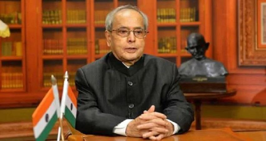 amazing facts about former president india pranab mukherjee prsgnt