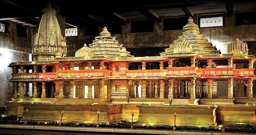 ram mandir bhoomi pujan muhurta ayodhya vhp alok kumar targets karti chidambaram rkdsnt