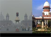 प्रदूषण को लेकर SC ने दिल्ली के मुख्य सचिव को किया तलब