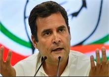 राहुल बोले- पेट्रोल के दामों पर टैक्स डकैती बढ़ती जा रही है, कहीं चुनाव हों तो...