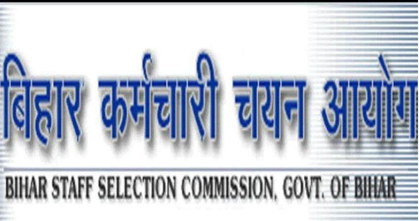 recruitment in bpsc for 1294 posts