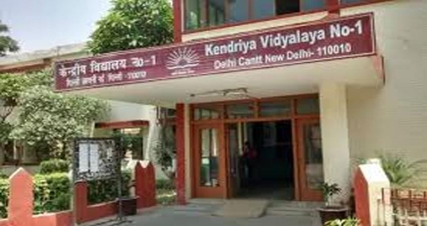 kv student annual exam result will be sent to parents whatsapp