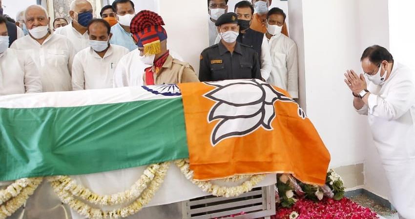 bjp flag on top of national flag tiranga kalyan singh tribute opposition raised questions rkdsnt