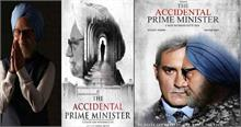 पंजाब-हरियाणा में बिना किसी रूकावट के रिलीज होगी 'द एक्सीडेंटल प्राइम मिनिस्टर'
