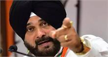 नवजोत सिंह सिद्धू ने भी कृषि विधेयकों को लेकर मोदी सरकार के खिलाफ खोला मोर्चा