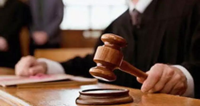 delhi high court reserved its order on bail plea p chidambaram in inx media case