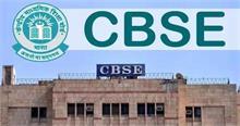 सीबीएसई देश के 733 जिलों में करेगा राष्ट्रीय उपलब्धि सर्वेक्षण