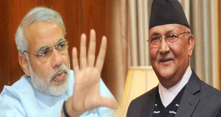 nepal parliament controversial map india pm modi violative and not tenable pragnt