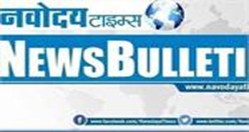night-bulletin-today-top-news-27th-november-2020-albsnt