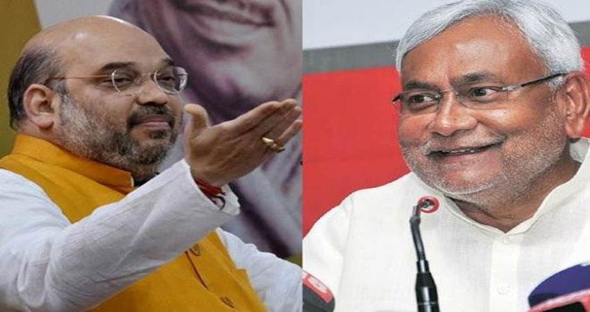 orissa-nitish-kumar-raised-special-state-status-in-front-of-home-minister-amit-shah