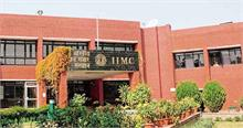 आईआईएमसी ने जारी की पहली मेरिट लिस्ट