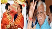 एग्जिट पोल में बीजेपी की होगी फिर से बंपर जीत, महाराष्ट्र और हरियाणा में विपक्ष को लग सकता झटका!