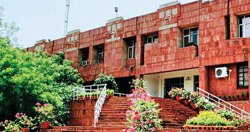 jnu ranks second in nirf ranking of best universities delhi university 12th rkdsnt