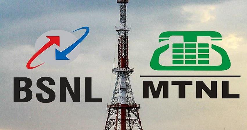 bsnl mtnl provide relief to consumers increase validity of prepaid sim sohsnt