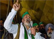 किसान नेता राकेश टिकैत के काफिले पर अज्ञात लोगों ने किया हमला