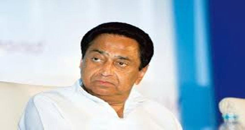madhya pradesh has immense potential for tourism youth should benefit kamal nath