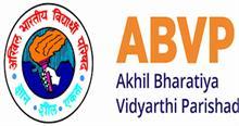 जेएनयू प्रवेश परीक्षा में आई परेशानियों को लेकर एबीवीपी ने की एनटीए से शिकायत