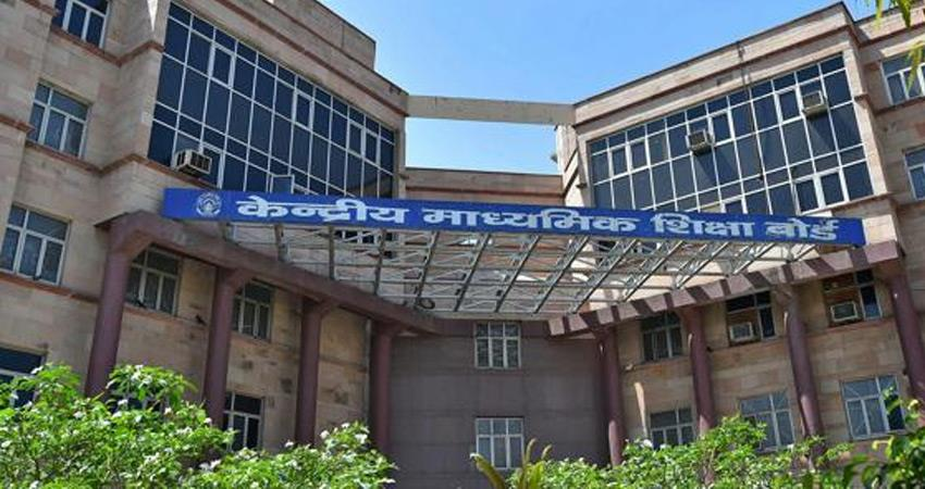 delhi-high-court-directs-cbse-to-consider-refund-of-examination-fees-of-students-rkdsnt