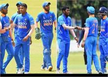 भारत अंडर 19 टीम को अफगानिस्तान ने तीन विकेट से हराया