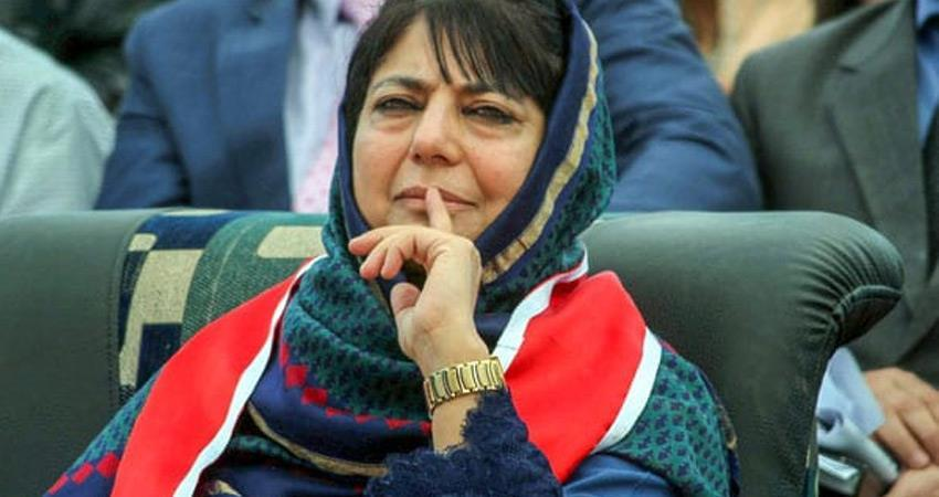 mehbooba mufti pdp wants all party meeting to discuss current situation in jammu and kashmir