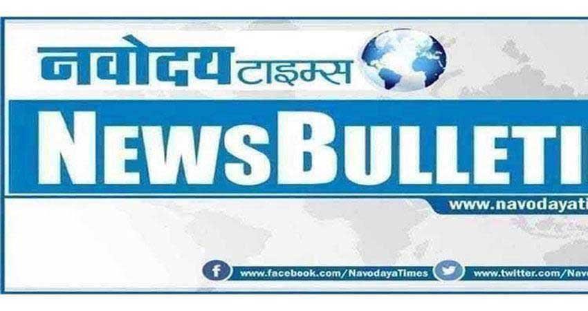 night bulletin today top 5 news