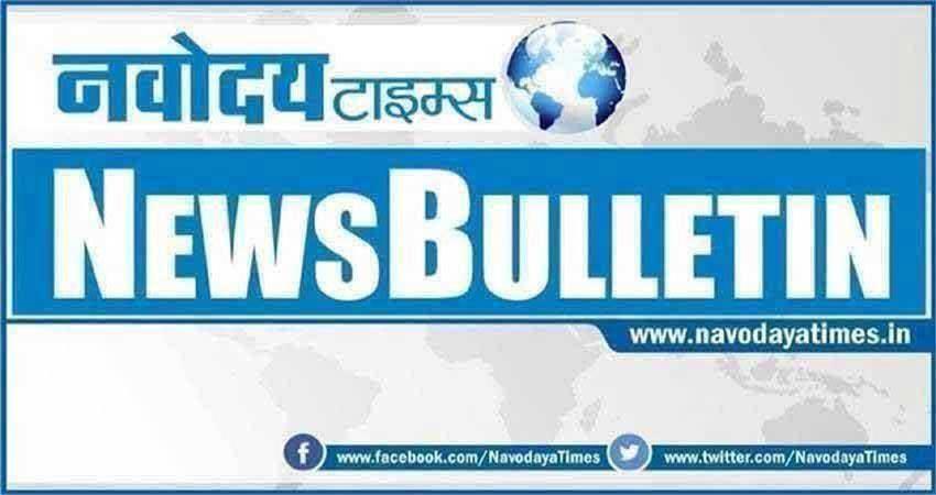 night bulletin top 5 news today
