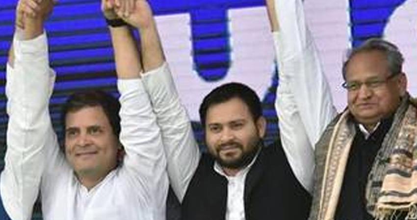 bihar elections dispute seats mahagathbandhan congress expects respect from rjd rkdsnt