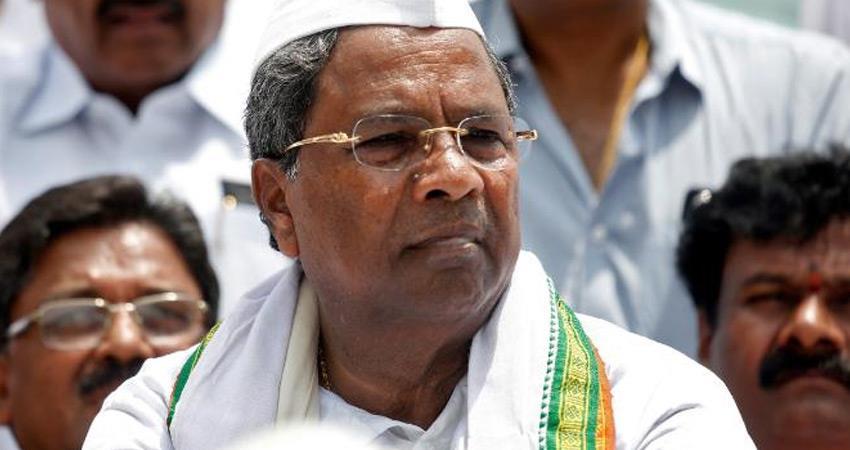 congress siddaramaiah objected us donald trump calling narendra modi the father of nation