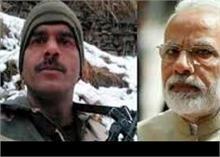 पीएम मोदी के खिलाफ चुनाव में तेज बहादुर के नामांकन रद्द होने पर फैसला सुरक्षित