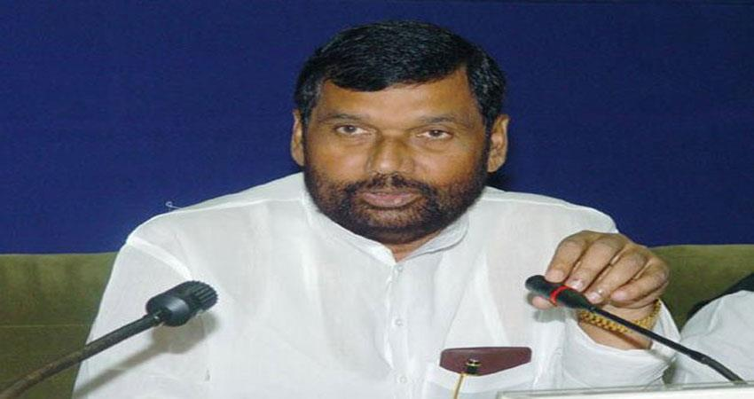 Paswan welcomed the SC ST Act Amendment Act