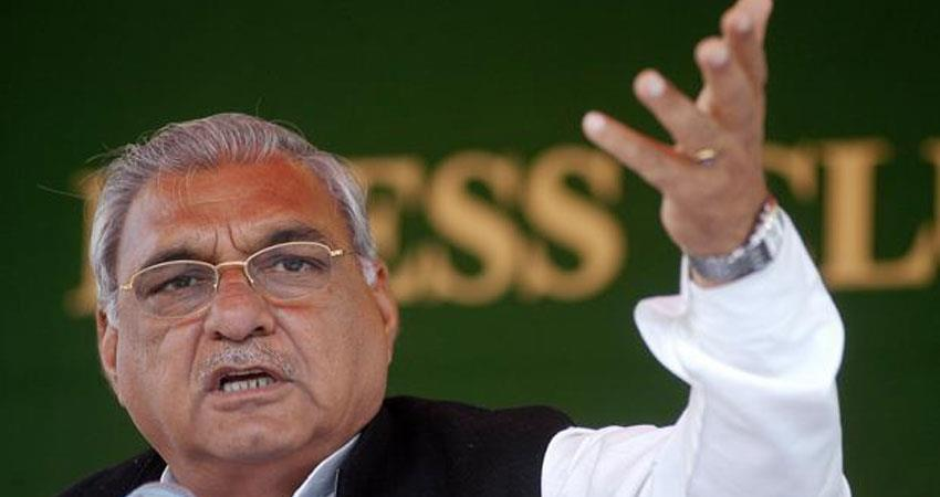 chargesheet filed against bhupinder hooda 4 retired ias officers in money laundering case rkdsnt