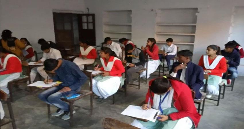 up-board-yogi-government-took-toughness-on-exam-so-students-left-the-exam