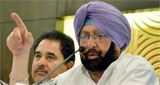 पंजाब के CM अमरिंदर ने पराली मामले में सुप्रीम कोर्ट का फैसला लागू करने का दिया आदेश