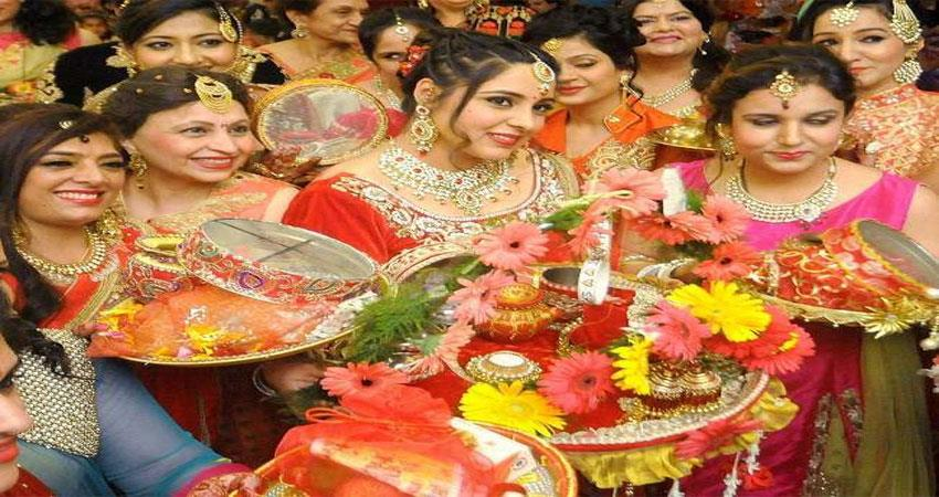 karvachauth women are taking appointments to make up for sixteen albsnt