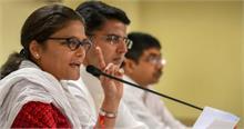 कांडा को लेकर कांग्रेस बोली- भाजपा को देश की बेटियां देंगी माकूल जवाब