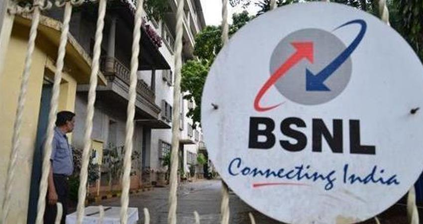 bsnl 77000 employees opted for voluntary retirement scheme vrs till now