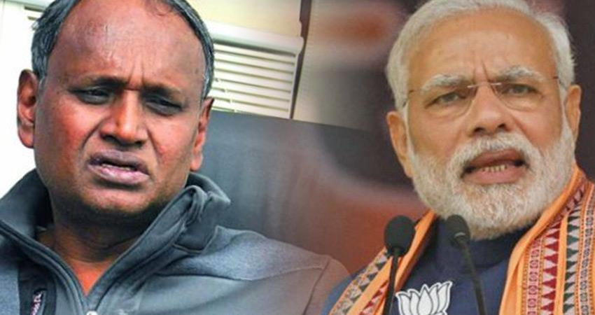 udit-raj-demanded-reservation-in-modi-govt-direct-recruitment-scheme-without-upsc
