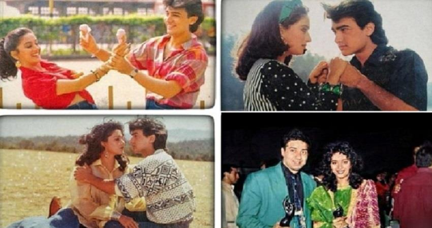 madhuri dixit nene and aamir khan film dil completed 30 years today pragnt