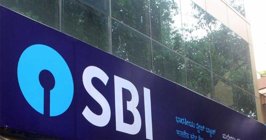 sbi home loan become expensive interest rate increases rkdsnt