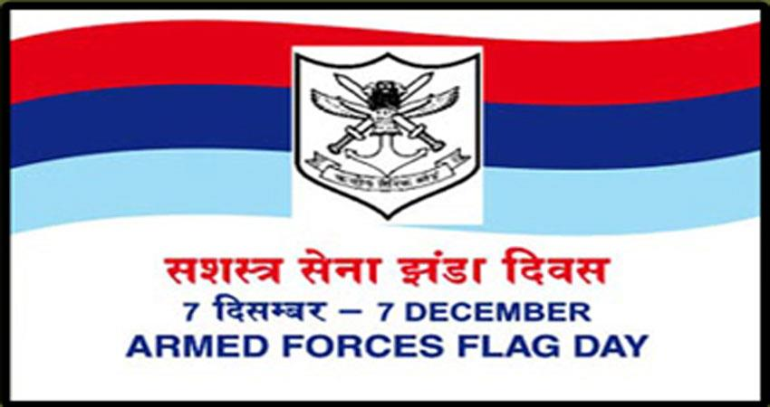 armed forces flag day know about affdf
