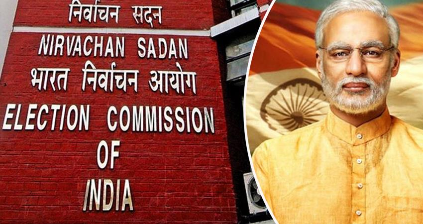 congress-mns-appeat-to-election-commission-for-stopping-film-pm-narendra-modi-amid-elections